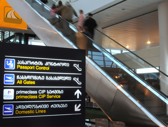 აეროპორტის სერვისები